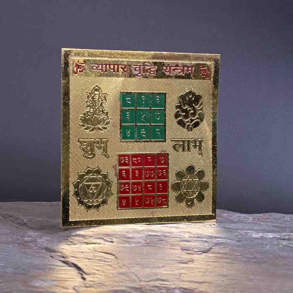 Buy Original Sampoorna Vyapar Vridhi Yantra Online
