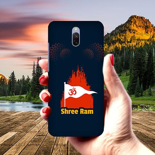 Shri Ram Dhvaj Phone Cover for Xiaomi Redmi 8A Dual