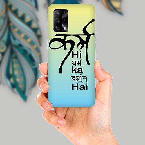 karm Hi Dharm Hai Mobile Back Cover for OPPO F19