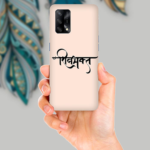Shiv Bhakt Mobile Back Cover for OPPO F19