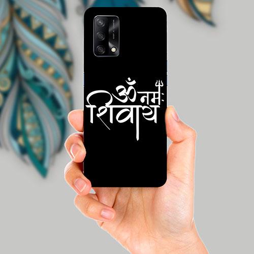 Om Namah Shivaya Mobile Back Cover for OPPO F19