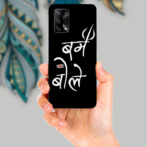 Bam Bhole Mobile Back Cover for OPPO F19