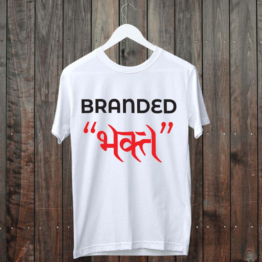 branded bhakti printed tshirt online