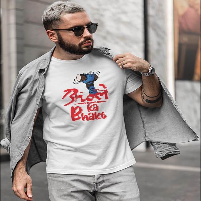 Bhole ka Bhakt Printed white t shirt round neck