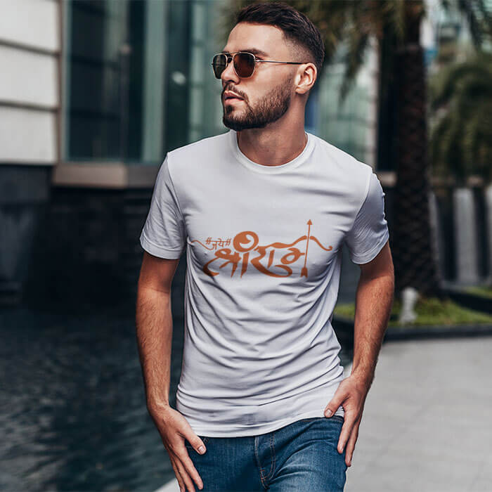 Jai Shri Ram t-shirt for men
