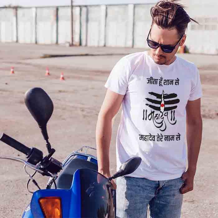 Mahadev Tilak with Quotes men t-shirt