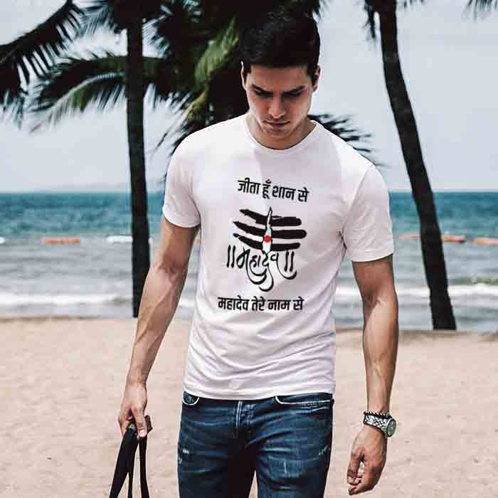 Mahadev Tilak with Quotes t-shirt for men