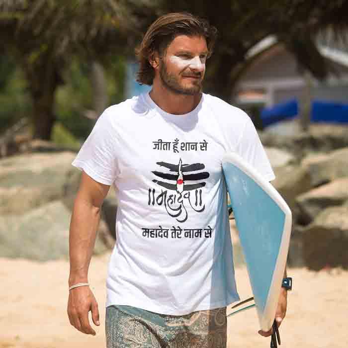 Mahadev Tilak with Quotes t shirt for men