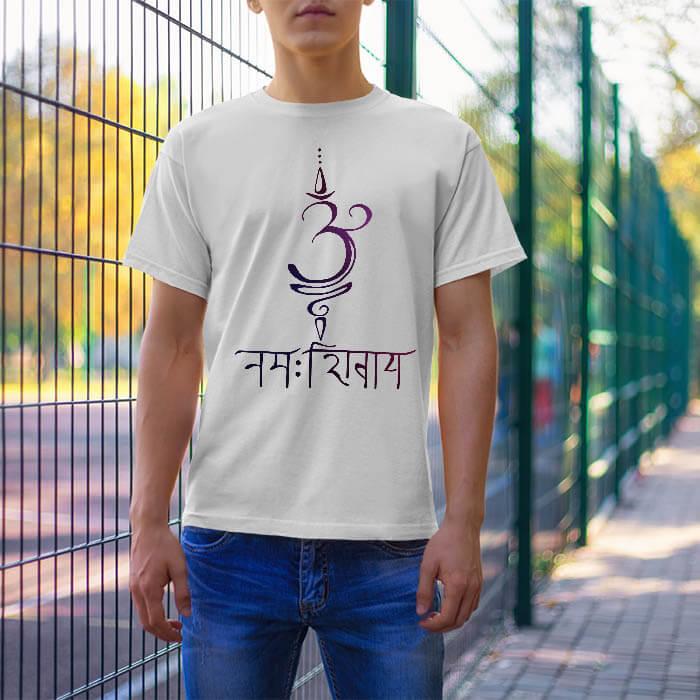 Om Namah Shivay Design t-shirt for men