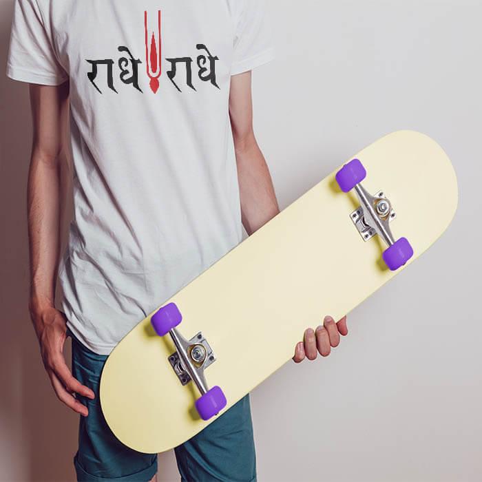 Radhe Radhe men t shirt