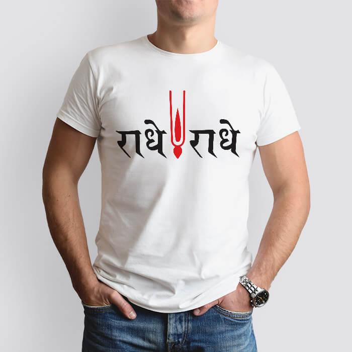 Radhe Radhe round neck t shirt for men
