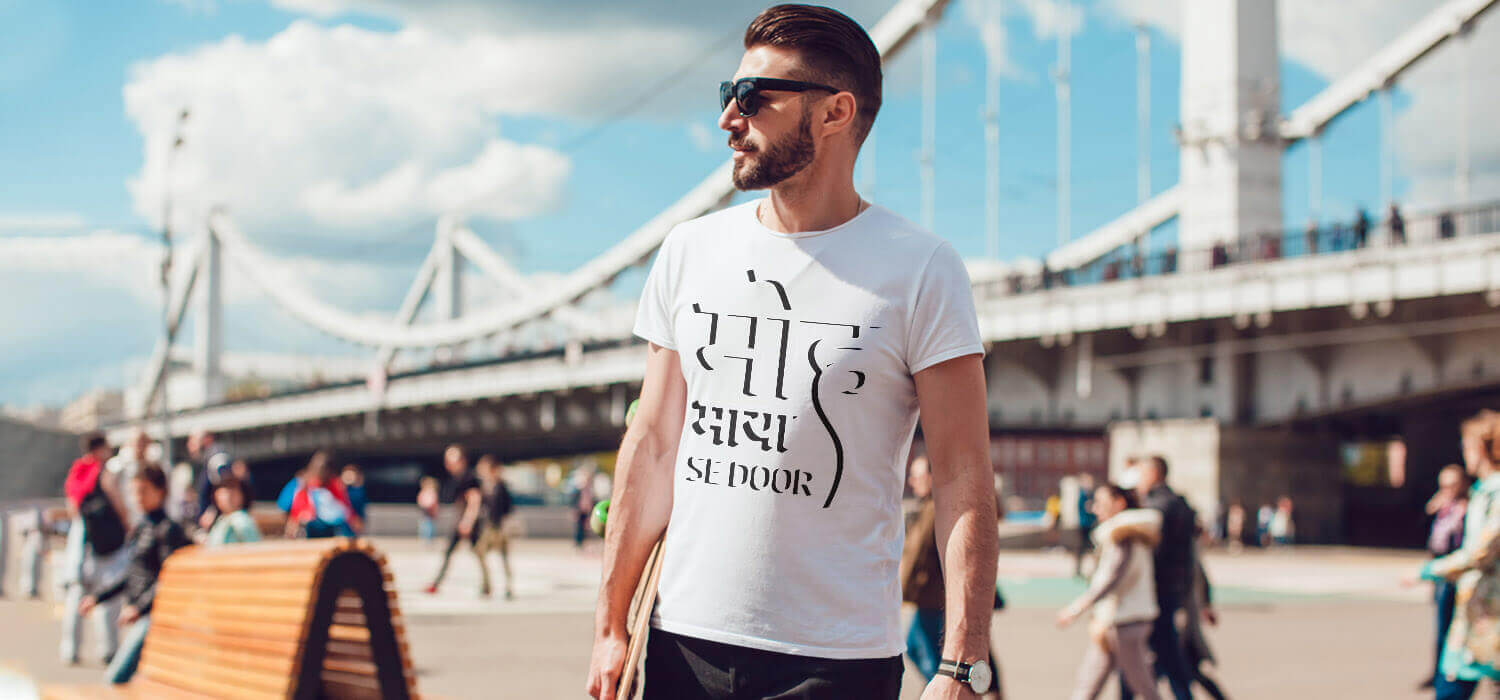 Stylish T Shirt For Men With Inspirational Quoted