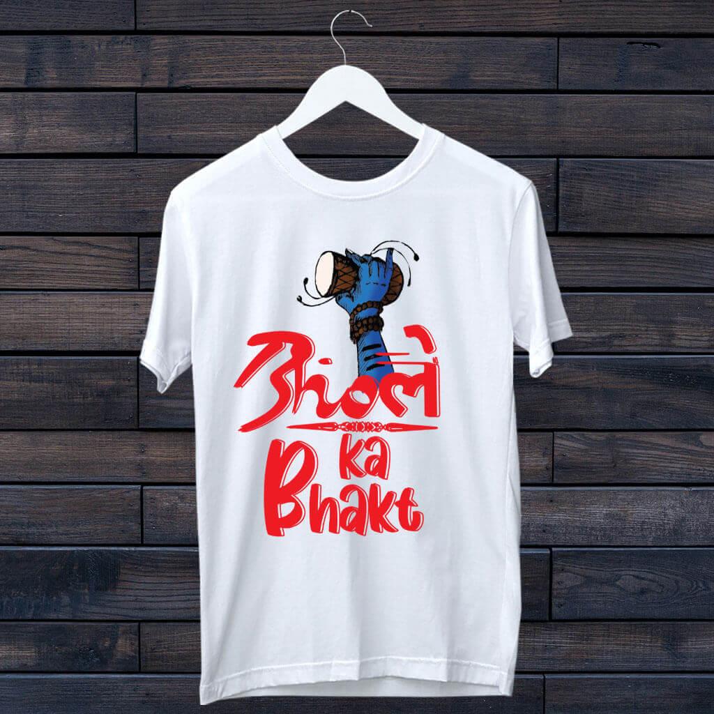 Bhole ka bhakt Spiritual Printed T-Shirt online | Prabhu Bhakti