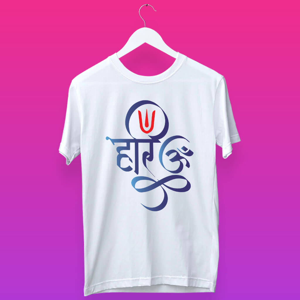 Hari Om Stylish Printed T-Shirt Online at Low Price | Prabhu Bhakti