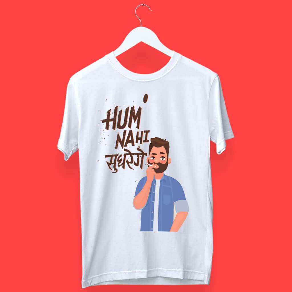 Hum Nahi Sudhrenge Quoted Summer Printed T-Shirt | Prabhu Bhakti