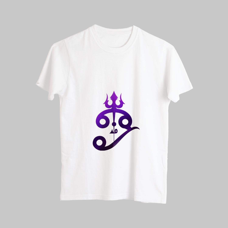 Unique Street Style Trishul Design Printed T-Shirt