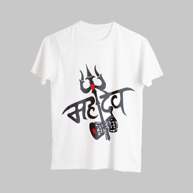 Mahadev Trishul With Damru Art Printed T-Shirt