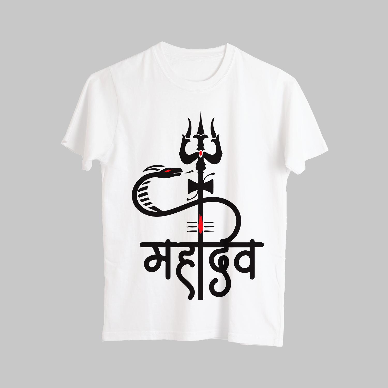 HD Mahadev Trishul With Shesh Naag Printed T-Shirt