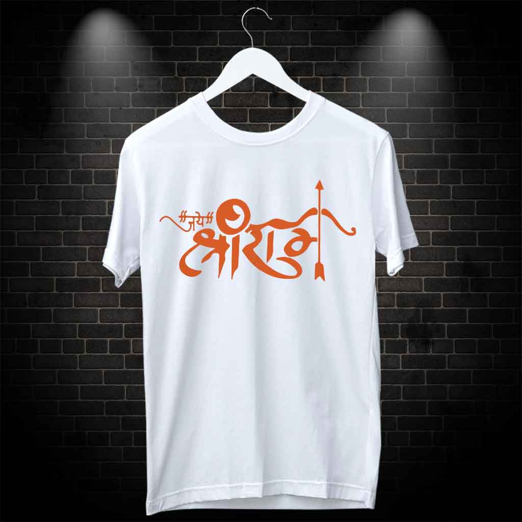 Shree Ram Gradient Attractive Style Art Design Printed T-Shirt | Prabhu Bhakti