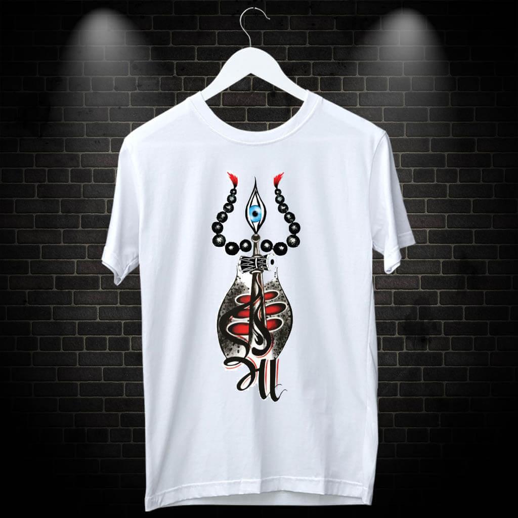 Buy Mahakaal Religious Trishul Printed T-Shirt | Mahadev T-shirts | Bholenath T-Shirts – prabhu Bhakti