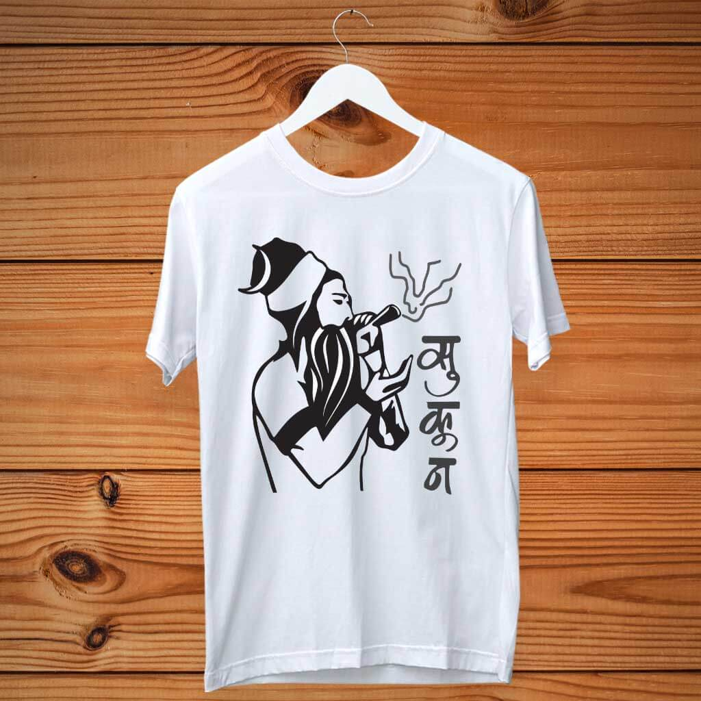 Aghori with Sukoon style white t shirt for men