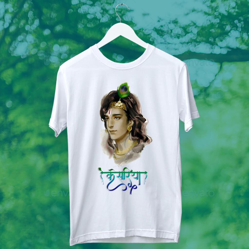 Best Krishna portrait white t shirt