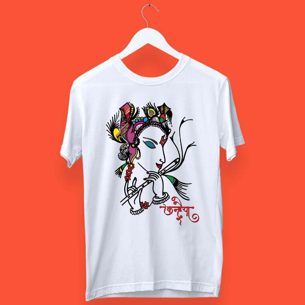 Best Krishna Sketch Painting Round Neck T Shirt