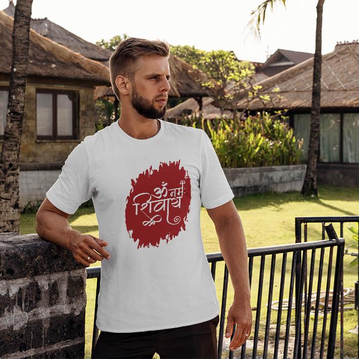 Best Om Namah Shivay printed stylish t shirt for mens