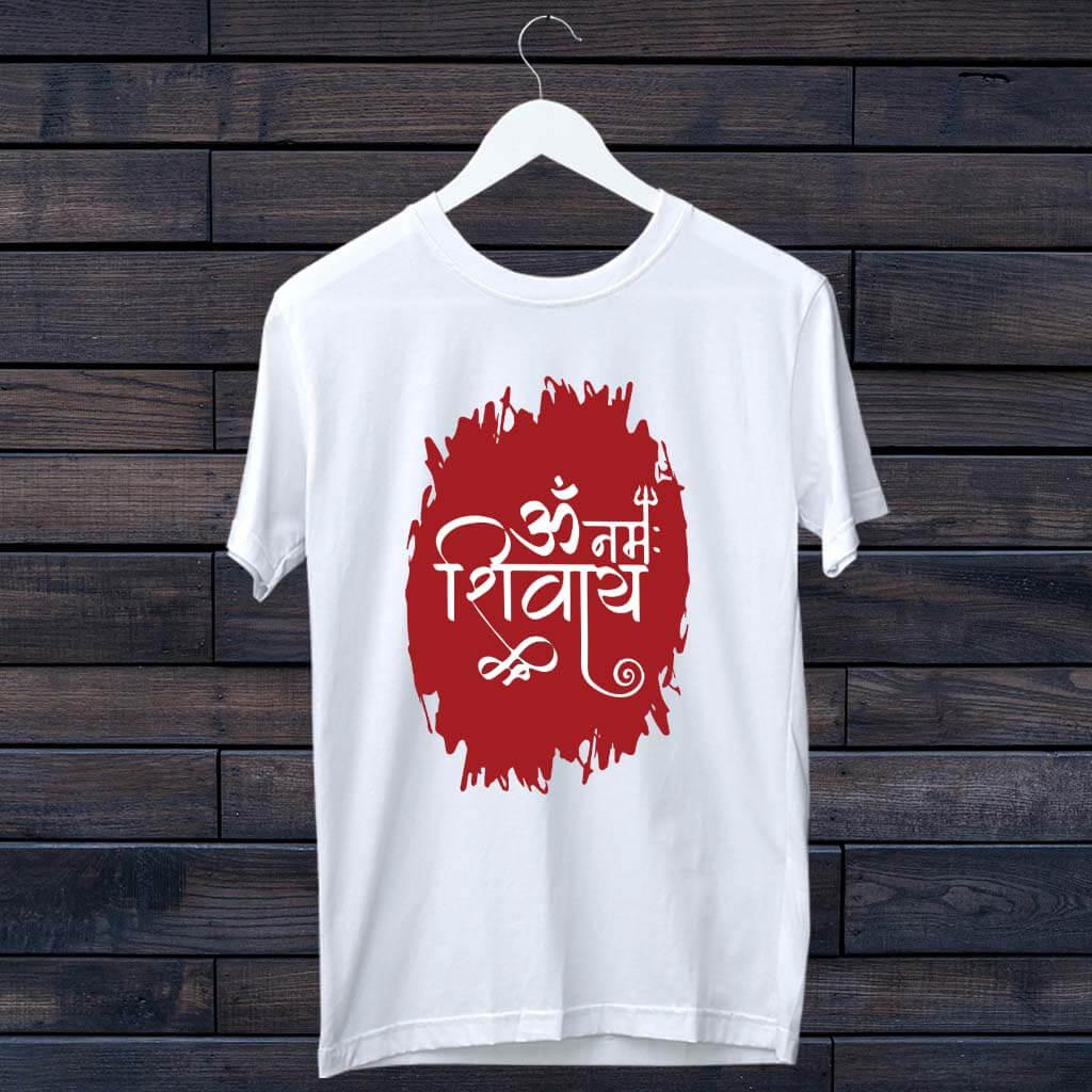 Best Om Namah Shivay printed t-shirt for mens