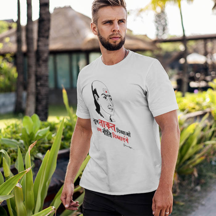 Chandkya sketch with quotes white color t shirt