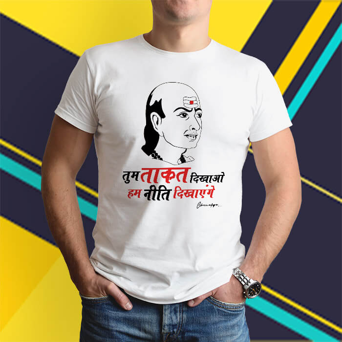 Chandkya sketch with quotes white round neck t shirt