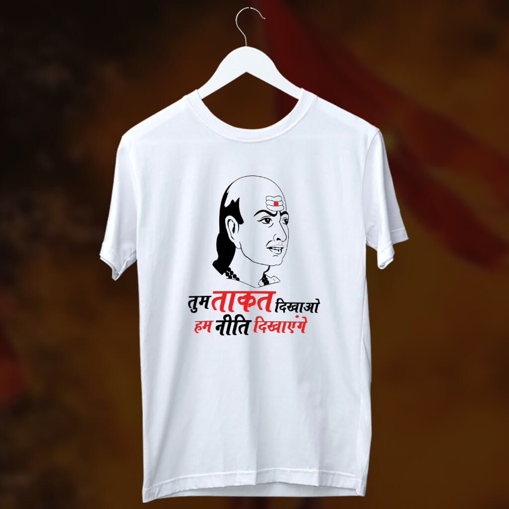 Chanakya sketch with quotes white t shirt