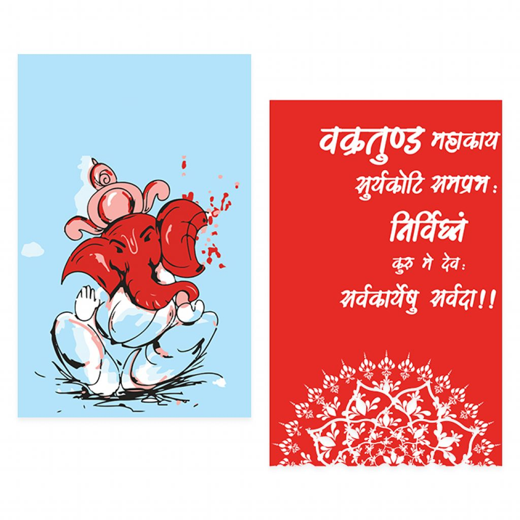 Cute Ganesha Images Home Decor Gifts