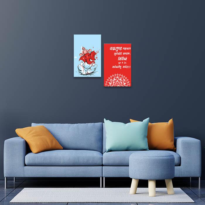 Cute Ganesha Images Home Decor Ideas For Living Room