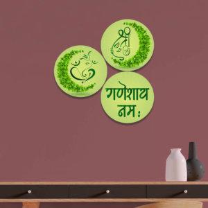 Eco Friendly Lord Ganesha Home Decor Items