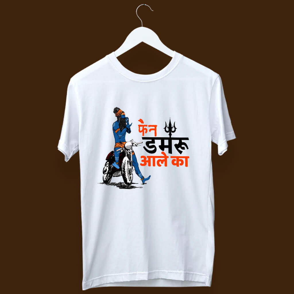 Fan of Mahakal quotes round neck white t shirt