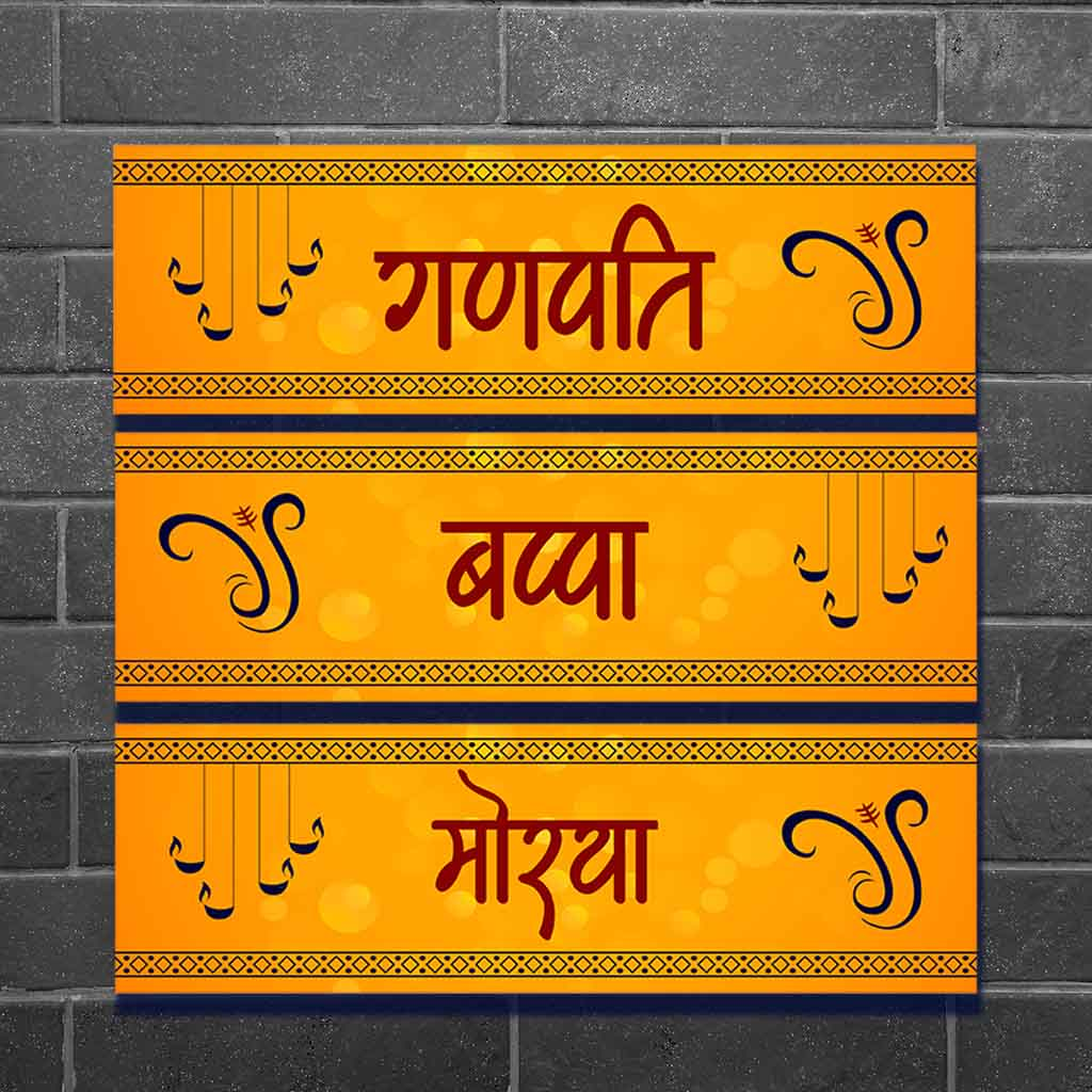 Ganesha God Bedroom Wall Paintings
