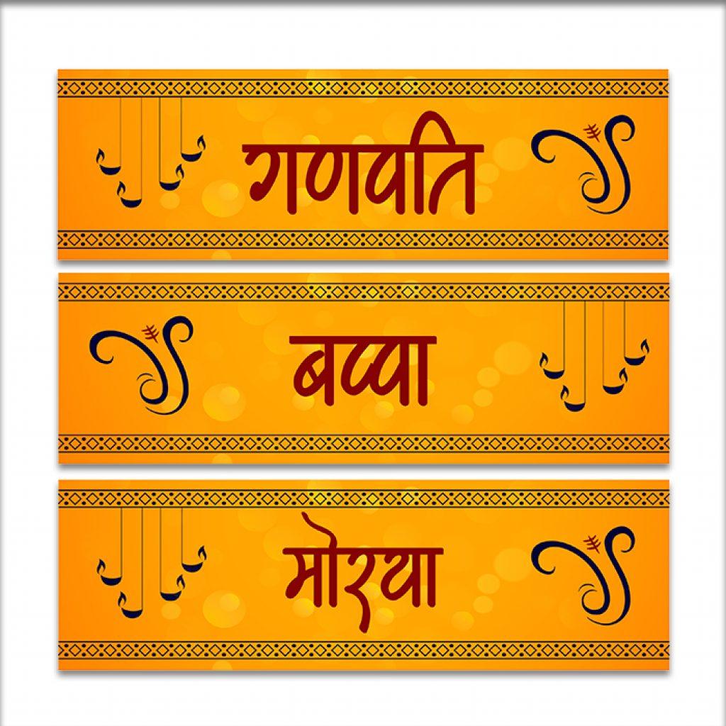 Ganesha God Home Decor