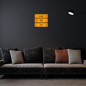 Ganesha God Home Decor Ideas For Living Room