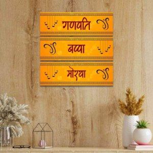 Ganesha God Home Decor Items