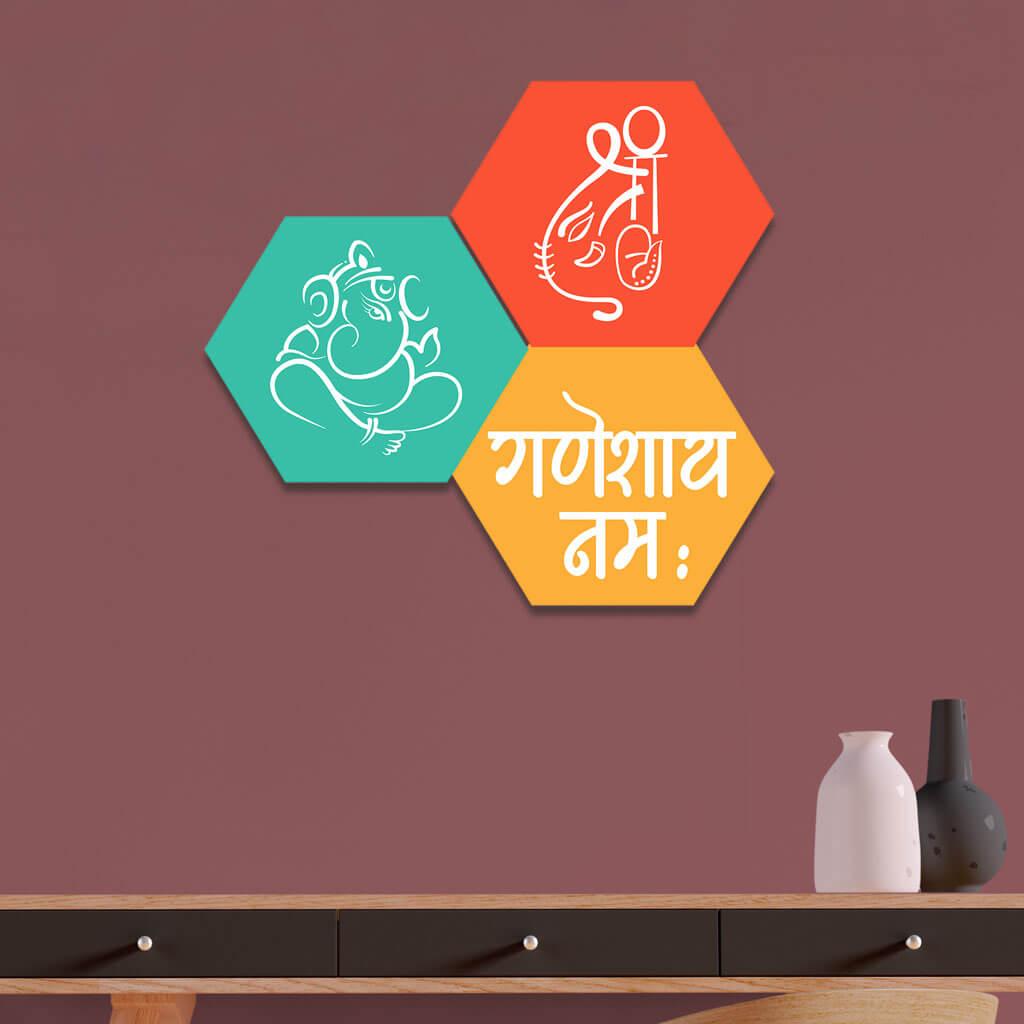 Shree Ganeshaye Namah Vector art Hexagon Wall Painting Home Decor