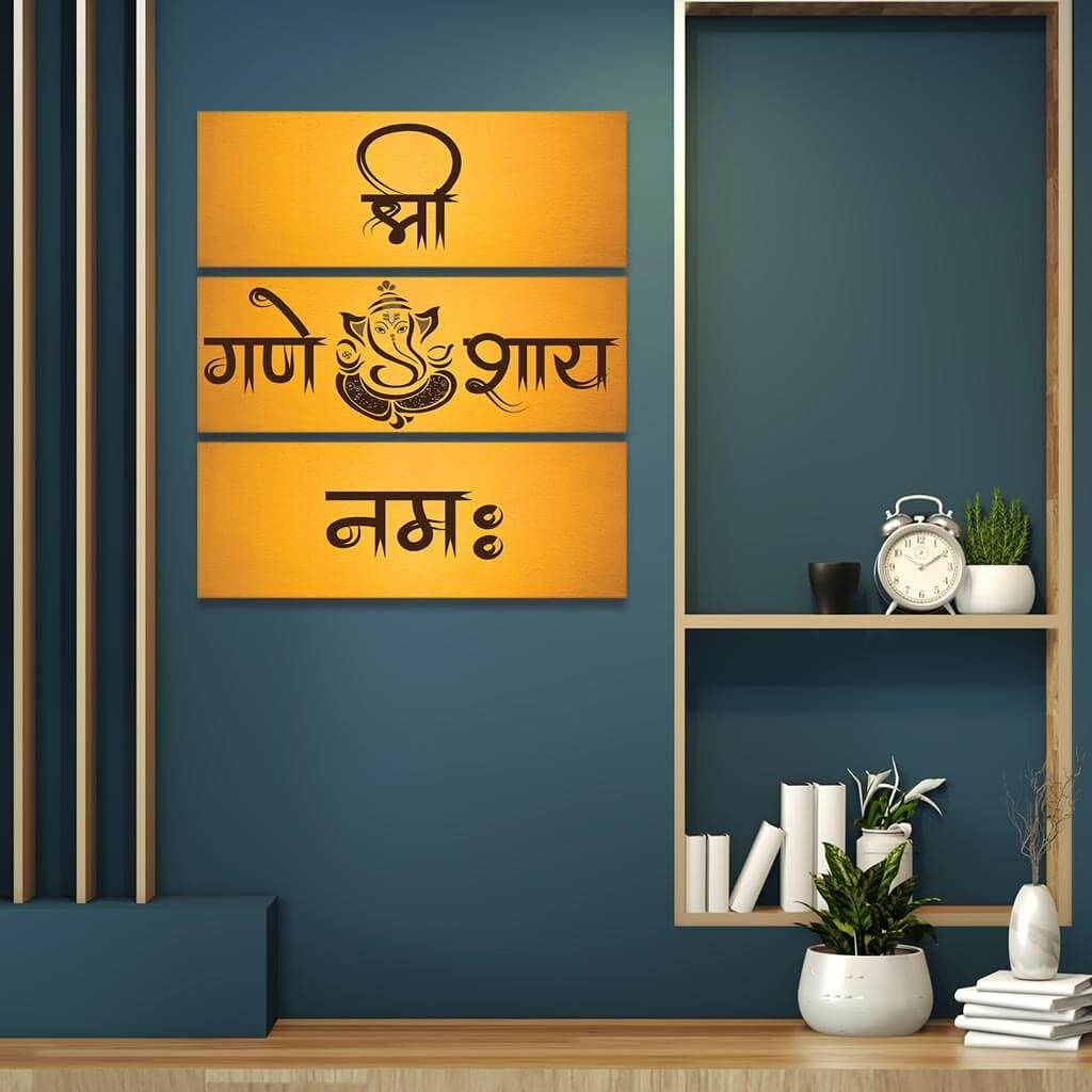 Shri Ganeshaye Namah Rectangle Wall Painting Home Decor