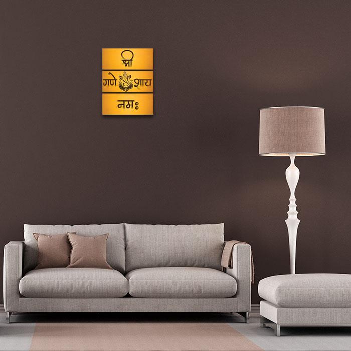 Ganesha Mantra Art Home Decor Ideas For Living Room