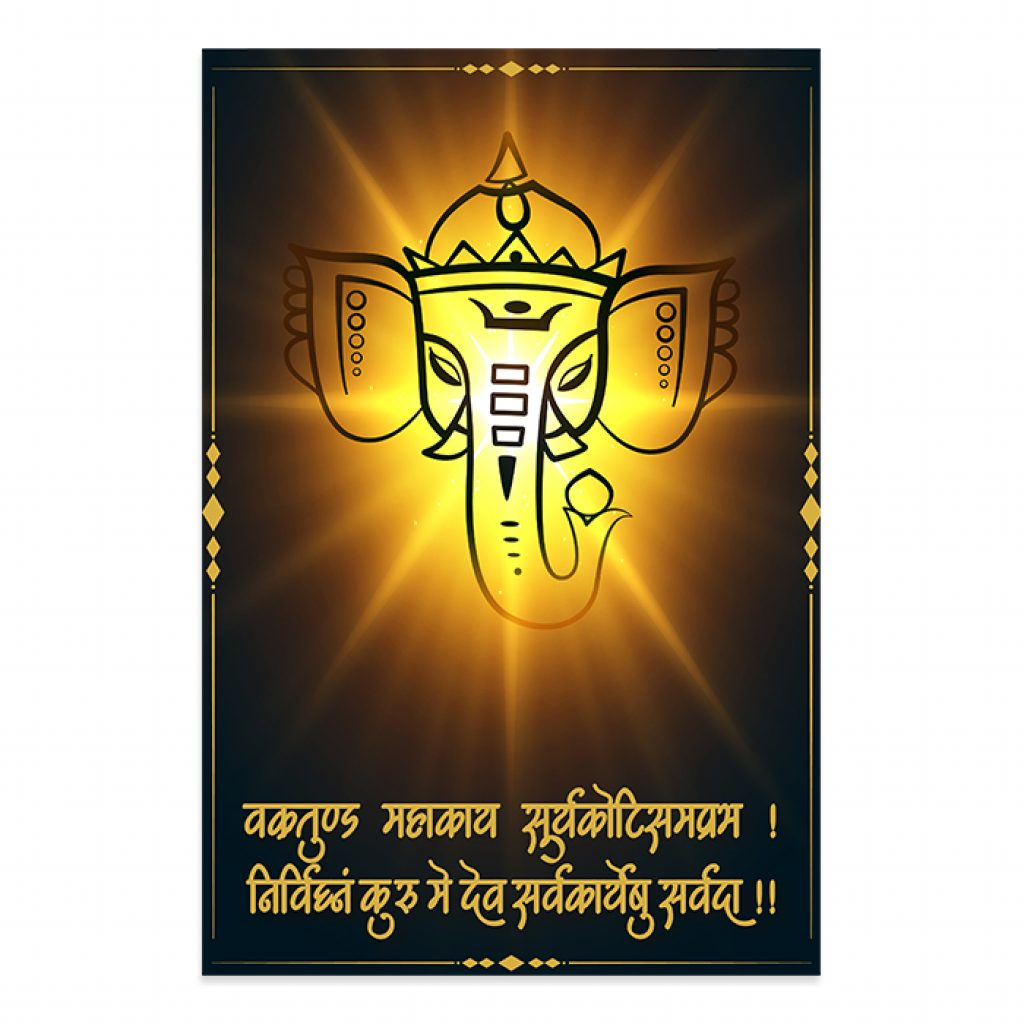 Ganesha Pics Home Decor