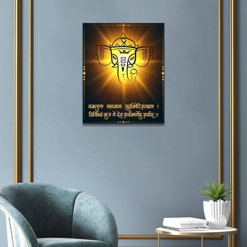 Glowing Ganesha Vector Single frame Home Decor