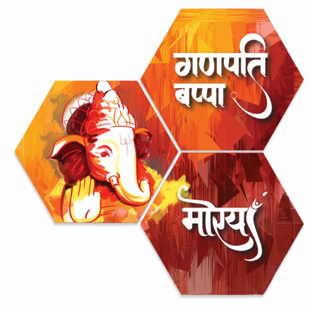 God Ganesha Home Decor Items