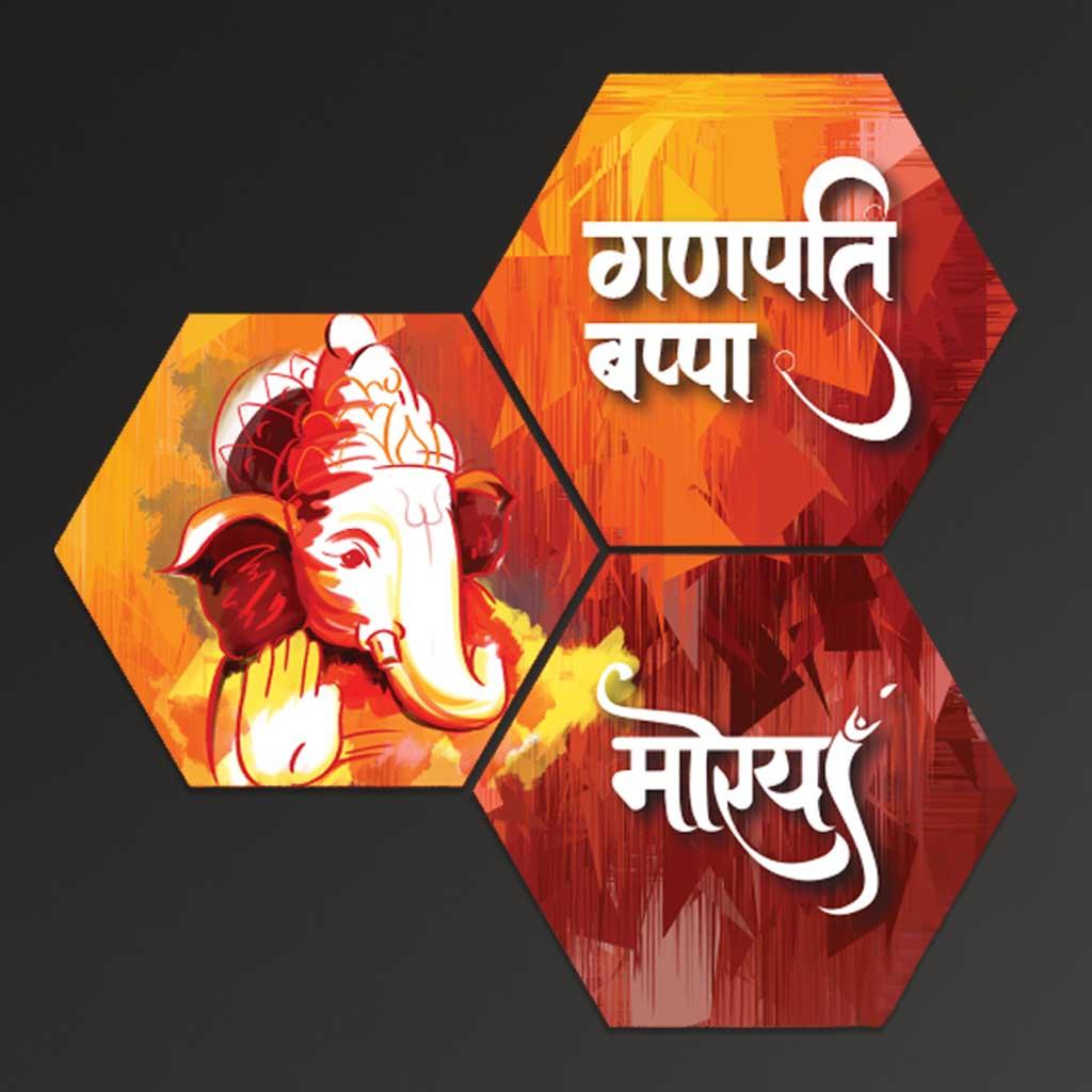 God Ganesha Paintings For Home Decor