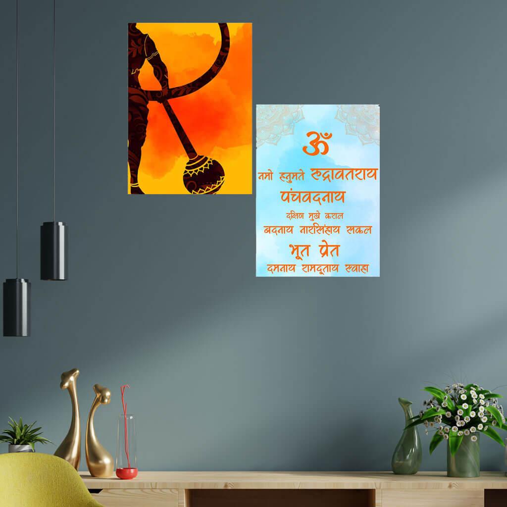 Hanuman Painitng 2 Piece Home Decor
