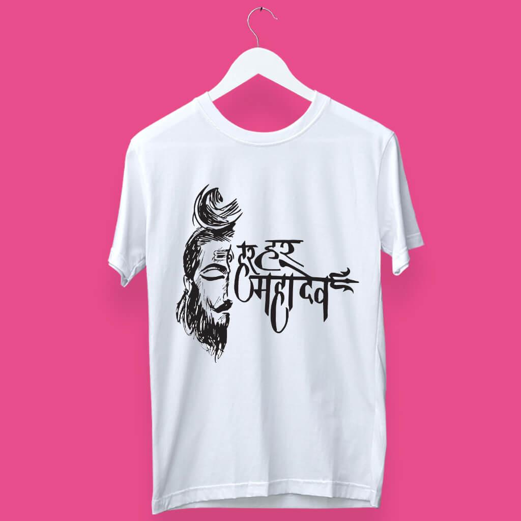 Har Har Mahadev with Shiva Sketch t-shirt for men