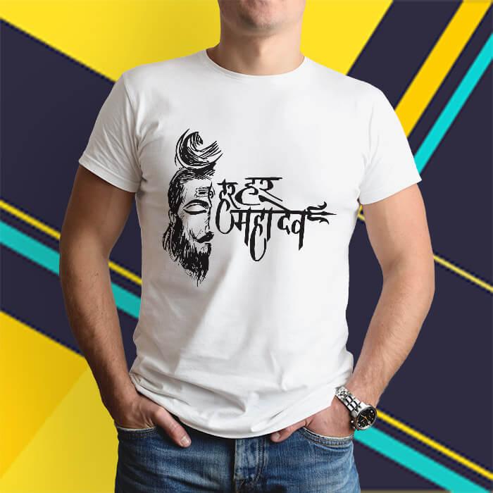 Har Har Mahadev with Shiva Sketch t shirt for mens